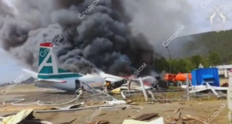 Двама пилоти загинаха при аварийно кацане на Ан-24 в Русия