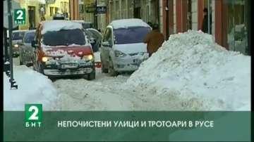 Непочистени улици и тротоари в Русе
