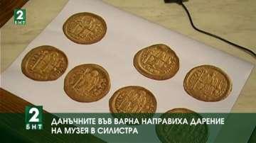 Данъчните във Варна направиха дарение на музея в Силистра