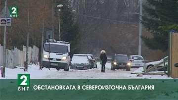 Обстановката в Североизточна България