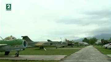 Музеят на авиацията с вход свободен на 12 април