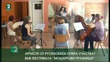 """Артисти от Русенската опера участват във фестивала """"Моцартови празници"""""""