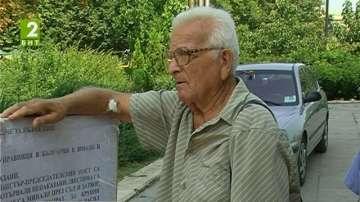 Русенски пенсионер - рекордьор по протести