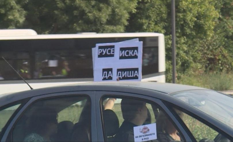 снимка 1 В Русе излязоха на протест заради мръсния въздух
