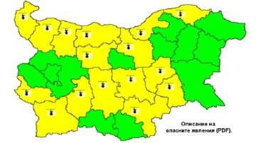 Жълт код за жеги е обявен в 16 области за утре