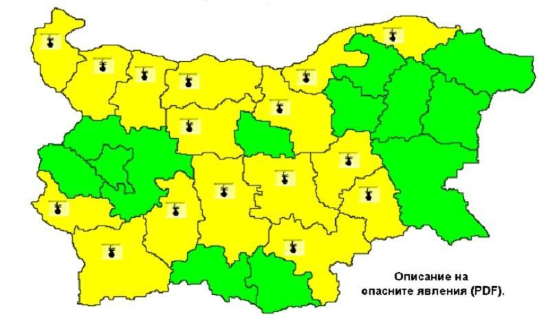 жълт код жеги обявен области