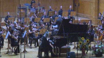 Дни на японската култура бяха открити с класически концерт в зала България
