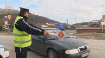 Трябва ли пътните полицаи да получават процент от глобите?