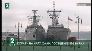 Кораби на НАТО са на посещение във Варна