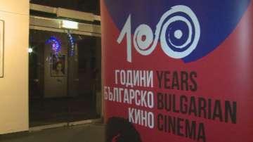 Отклонение и 100 години българско кино в Париж