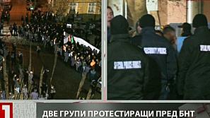 Две групи протестираха пред БНТ