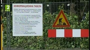 Строят ново кръгово кръстовище в Благоевград