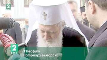 Дни на Свети Лука в Пловдив
