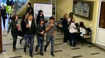 2000 стипендии за отличен успех в Бургас