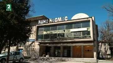 Съдът отхвърли жалбите за премахване павилионите пред кино Космос