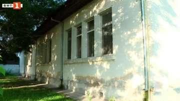Детската градина в село Крумово се руши