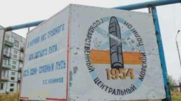 Руснаци се запасяват с йод заради страх от радиация