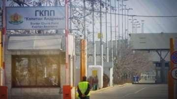 До момента са задържани 14 служители на ГКПП Капитан Андреево