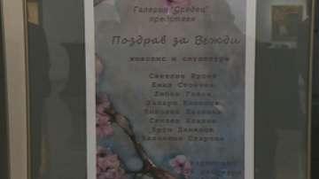 Изложба за рождения ден на Вежди Рашидов