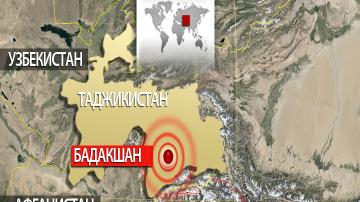 Силно земетресение в Афганистан