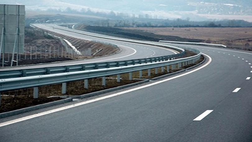 румъния строи магистрала обединението границата молдова