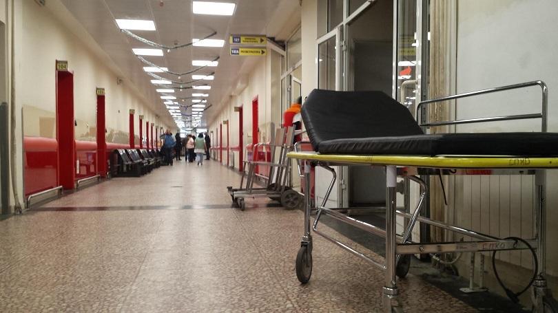 Снимка: След посещение в болница: Мъж разбра, че е загубил здравните си права