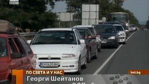 Над 80 полицаи от ОДП-Сливен следят за движението по пътя към морето