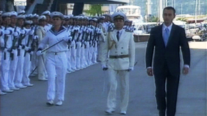 Днес от белязваме 130 години от създаването на българските ВМС