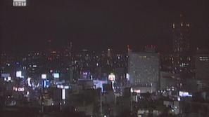 Земетресение от 7,1 по Рихтер разтърси централна Япония
