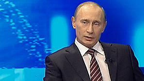 Владимир Путин отбелязва 10 години във властта