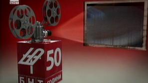 50 години БНТ - 1989 година