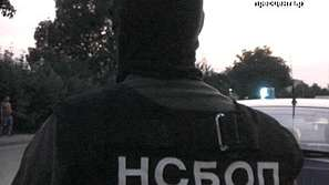 Протест в защита на осъдените за смъртта на Ангел Димитров-Чората полицаи