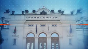 Временна комисия в парламента ще изяснява източването на НАП
