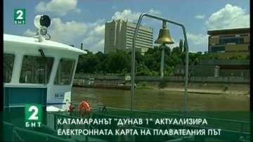 """Катамаранът """"Дунав 1"""" поема нови предизвикателства"""