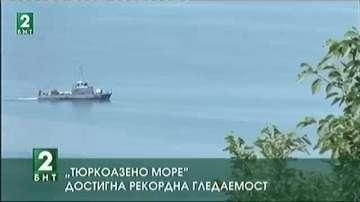 """Тюркоазено море"" достигна рекордна гледаемост"