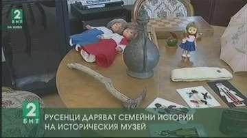 Русенци даряват детски играчки в рамките на кампания на Историческия музей