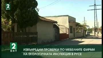 Екоинспекцията в Русе проверява мебелните фирми за отпадъци от производството