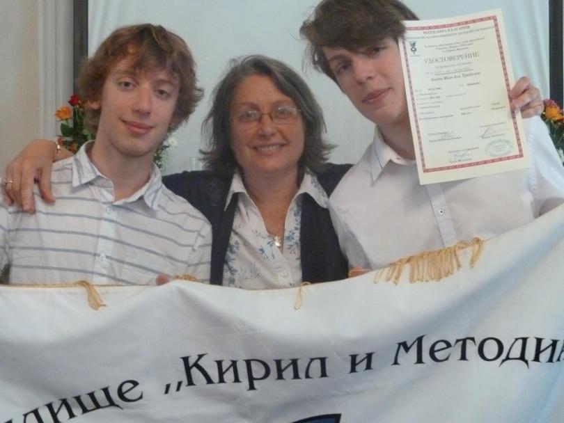 снимка 2 Отвъд границите: За училищата в чужбина и тяхната мисия