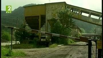 """116 нарушения  в рудник """"Ораново"""""""
