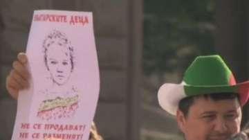 Граждански протест срещу отнемането на Атила