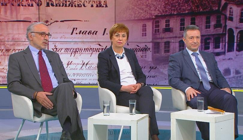 търновската конституция повод гордост говорят експертите