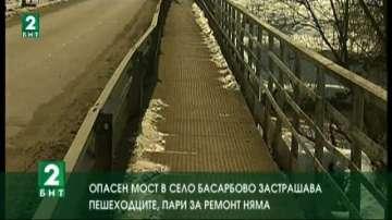 Опасен мост в село Басарбово застрашава пешеходците, пари за ремонт няма