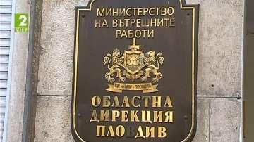 Пловдивските полицаи – на протест