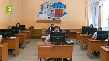 Изграждат мрежа за дуално обучение в Пловдив
