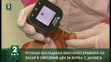Русенци изследваха безплатно кръвната си захар