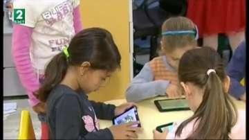 Съвременните технологии повишават интереса на децата към учебния процес