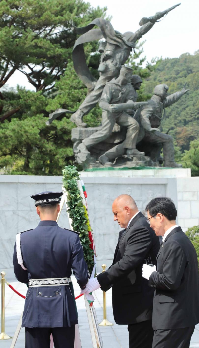 снимка 1 Първи ден от посещението на премиера Бойко Борисов в Южна Корея
