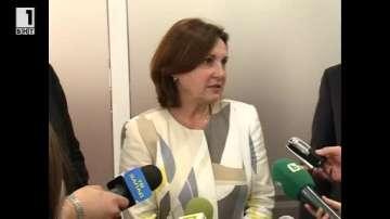 Р. Бъчварова: Усилията на МВР са насочени към гарантиране на сигурността у нас