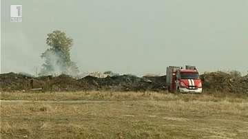 Неизвестни запалиха сметището в пловдивското село Труд