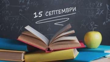 """Преди 15 септември министър Вълчев отговори на въпроси на """"По света и у нас"""""""